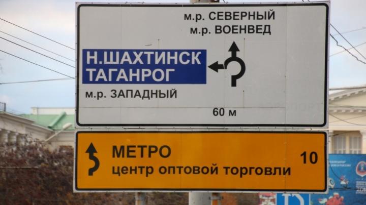 Теперь — как в Европе. В России изменились правила кругового движения