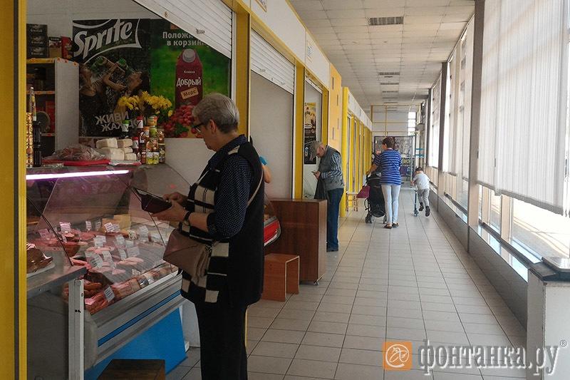 "Павильон у станции метро ""Международная"""