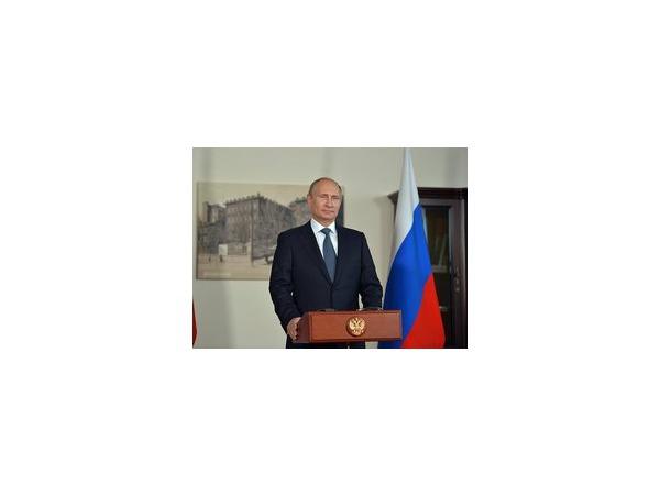 Источник: официальный сайт президента РФ (http://www.kremlin.ru/)
