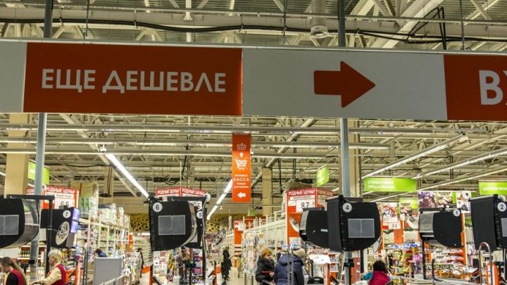 Житель Ростова устроил погром в магазине