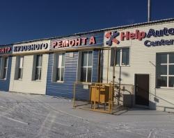 «ХэлпАвтоЦентр»: ремонт кузова за полцены
