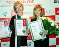 «Уралкалий» стал лучшим в трех номинациях