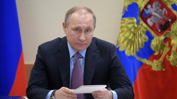 Школьник из Прикамья отправил Путину тысячу рублей и попросил купить ему лотерейные билеты