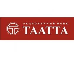 Банк «Таатта» предлагает образовательный кредит на пять лет