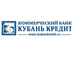 Специалисты банка «Кубань Кредит» встретились с пенсионерами в Ростове