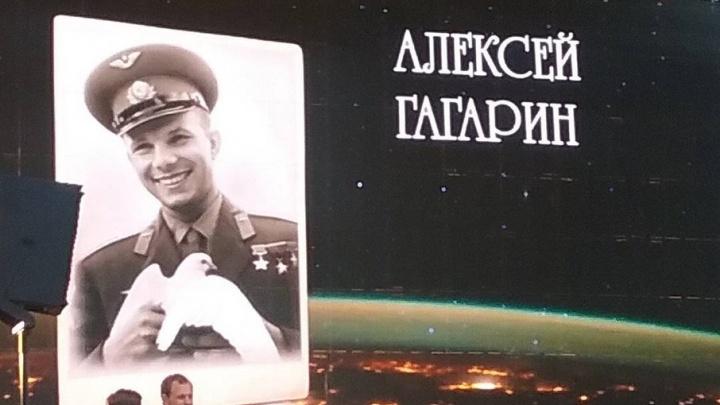В Самаре во время концерта в честь Дня России перепутали имя космонавта Юрия Гагарина