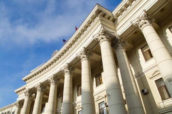 О решении главы региона стало известно на заседании облдумы