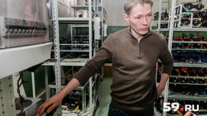 «Край вышел в лидеры по добыче криптовалют»: бизнесмен и ученые — о том, почему пермяки полюбили майнинг