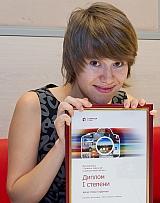 «Партнер-Инвест» объявил победителей фотоконкурса