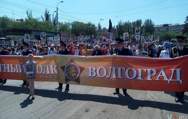 В Волгограде началась продажа табличек для шествия «Бессмертный полк»