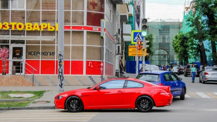 Паркуюсь, как чудак: фототест 161.ru на знание правил парковки
