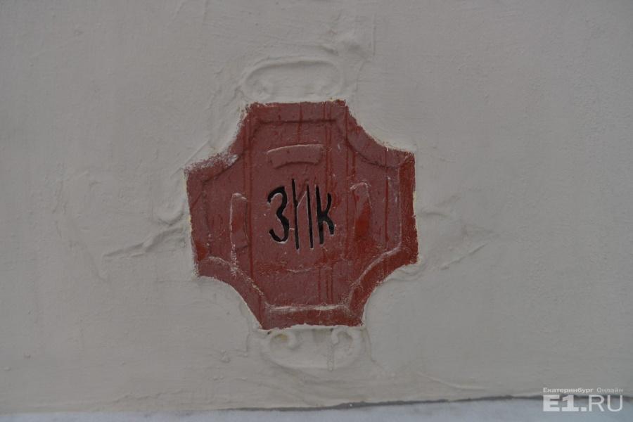 На доме сохранилась радиаторная решётка ЗиК, сразу понятно, какой завод его строил