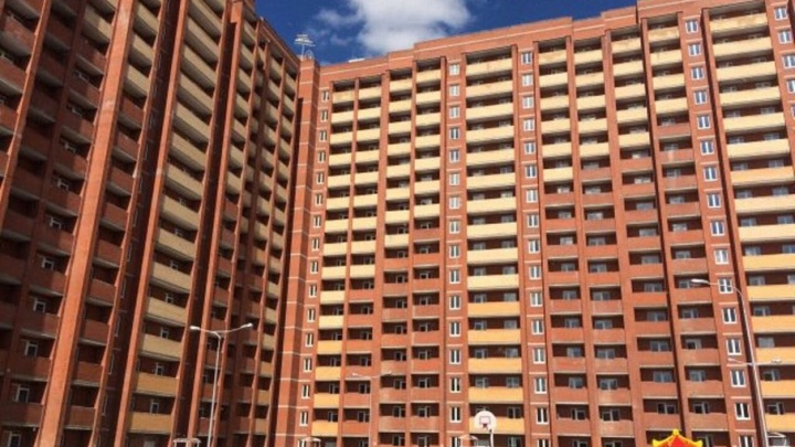 Пермским детям-сиротам купят 160 квартир