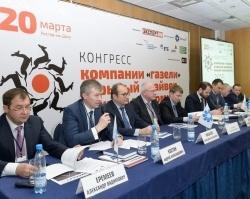 ВТБ стал партнером международного конгресса