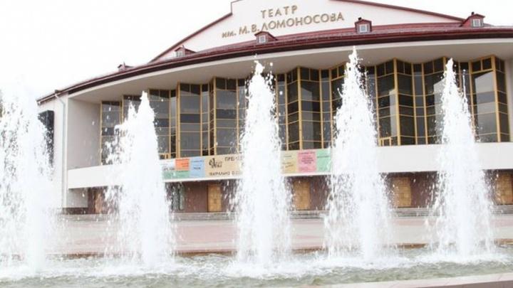 Актеров для Архангельского театра драмы будут готовить в знаменитой «Щуке»