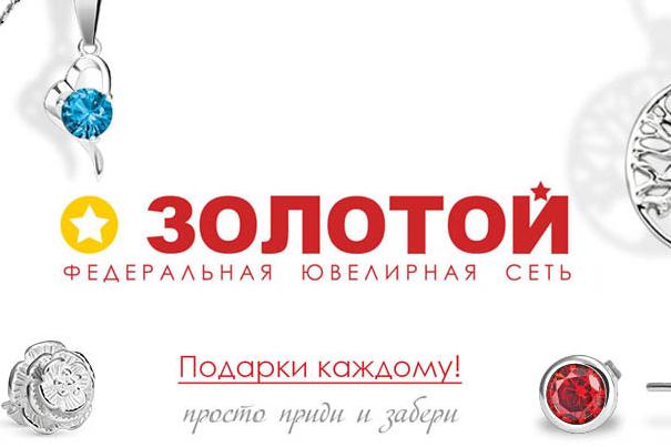 Невероятно, но в Челябинске раздают украшения совершенно бесплатно