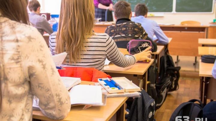 Учеников самарских школ проверят на наркотики