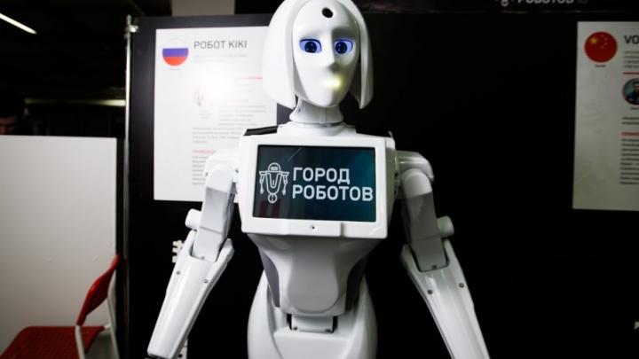 В Самаре откроется новый «Город роботов 20/18»