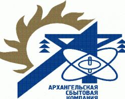 «Архэнергосбыт» приглашает потребителей электроэнергии в Коряжме заключить договоры
