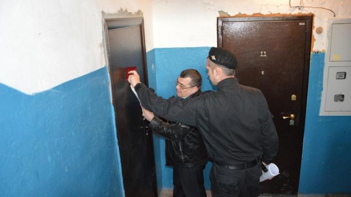 Жители Утешево лишились бытовой техники из-за коммунальных долгов
