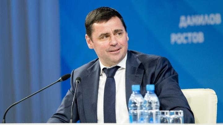 Ярославский губернатор расчехлил шуткомёт: Дмитрий Миронов показал своё чувство юмора