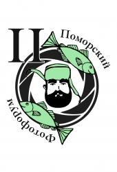 В Архангельске пройдет II Поморский фотофорум