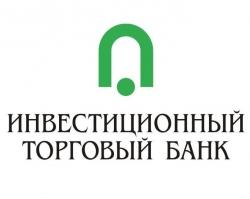 В «Иинвестторгбанке» идет акция «20 лет успешного партнерства»