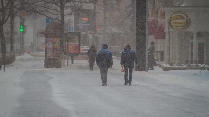 Дождь и гололед в Ростовской области будут все праздничные дни