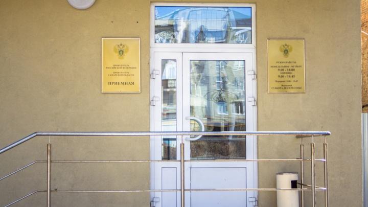 Директора одной из школ в Самаре оштрафовали за отсутствие видеокамер