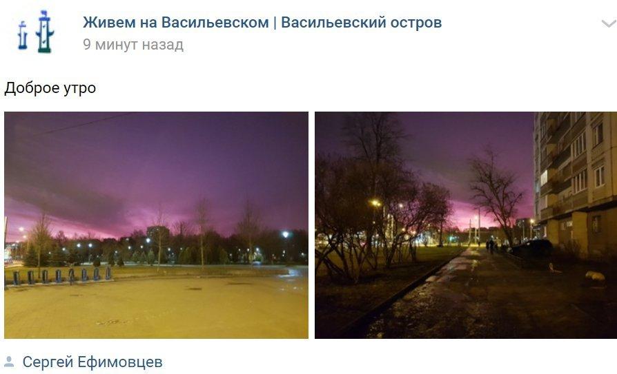 Скриншот из vk.com/vasilyevskiyostrov