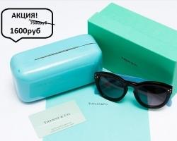 Где за покупку очков за 199 рублей дарят сертификат на 10 000 рублей