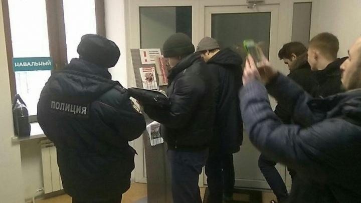 В тюменском штабе Навального обыск: полицейские забрали листовки с призывом бойкотировать выборы