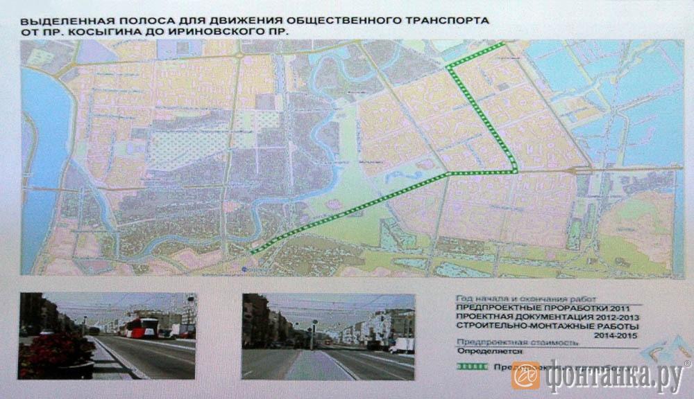 Выделенная полоса для движения общественного транспорта от пр. Косыгина до Ириновского пр.