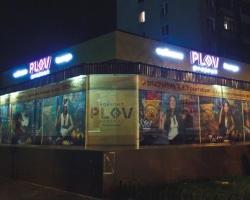 «Plov project Юбилейный»: восточный колорит со вкусом