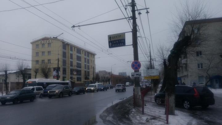 Волгоградцев отгородили от поликлиники новыми знаками