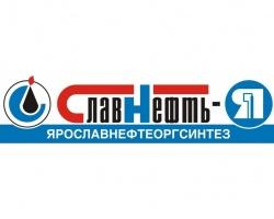 В январе–марте 2013 года ЯНОС увеличил объем переработки нефти на 1,2%