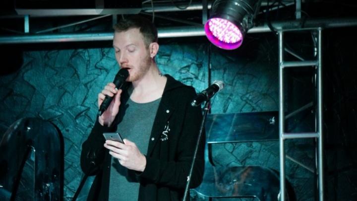 Пермяки заняли второе место на поэтическом батле, прошедшем на фестивале «Компрос»