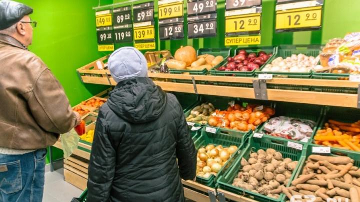В Самарской области пенсионерам увеличили прожиточный минимум
