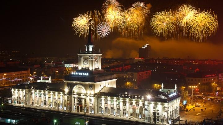 В Волгограде выпустят 2200 «золотых стрел», «фонтанов»  и «комет» в честь Сталинградской победы