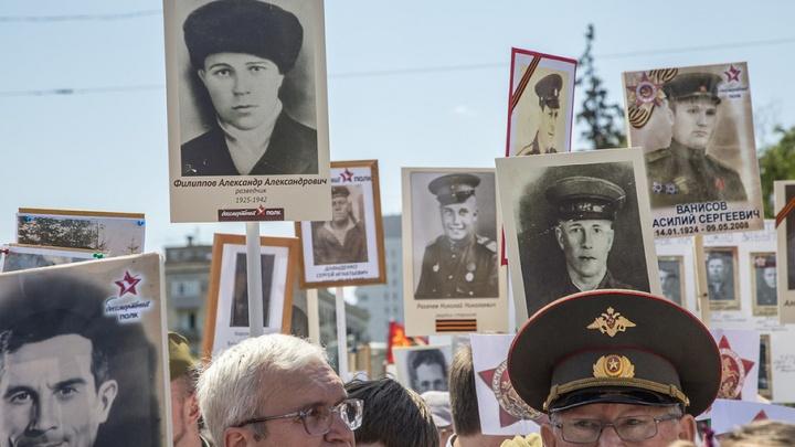В Волгограде прошли районные акции «Бессмертный полк»