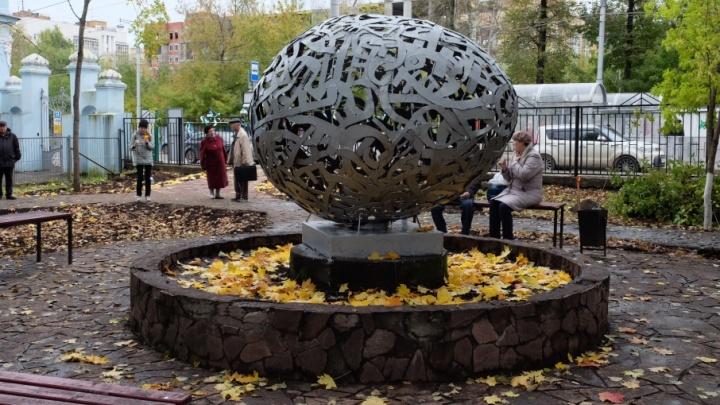 В Перми открылся сквер, посвященный «чайной» истории города
