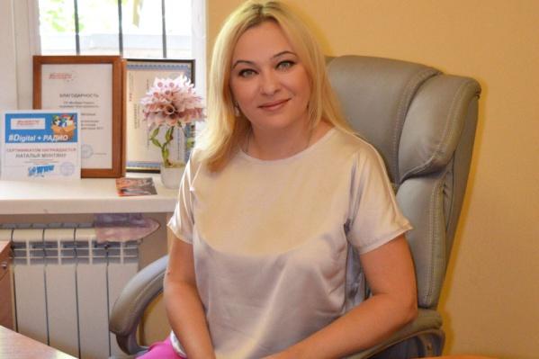 Региональный директор группы компаний «Выбери Радио» Елена Герасимова