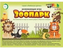 Игру «Пермский зоопарк» представили в краевой столице