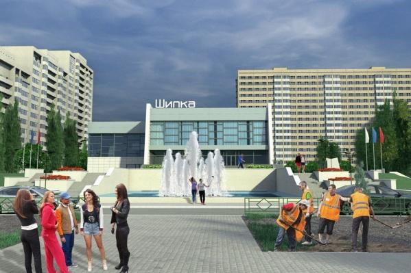 Напротив здания построят небольшой фонтан