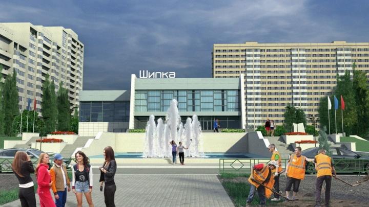 Самарцы одобрили возвращение «Шипке» статуса кинотеатра
