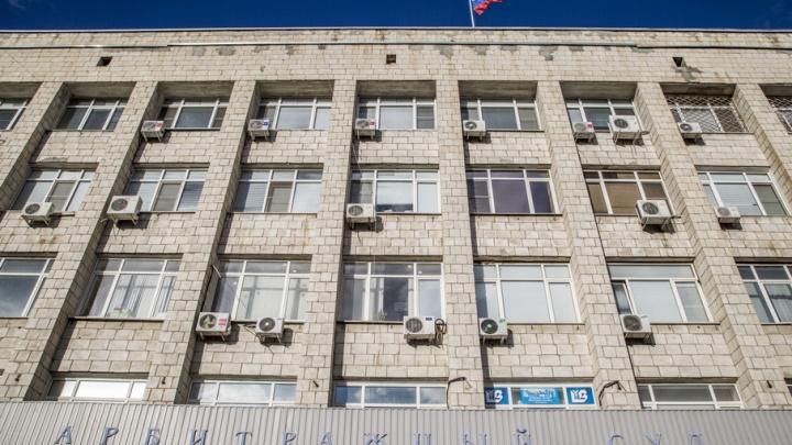 Городищенский хлебокомбинат недоплатил семь миллионов рублей налогов