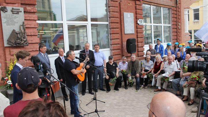 В Самаре увековечили память молодежного клуба: табличку установили на доме, где побывал Высоцкий