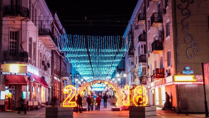 Где найти новогоднее настроение: главные праздничные события Ростова