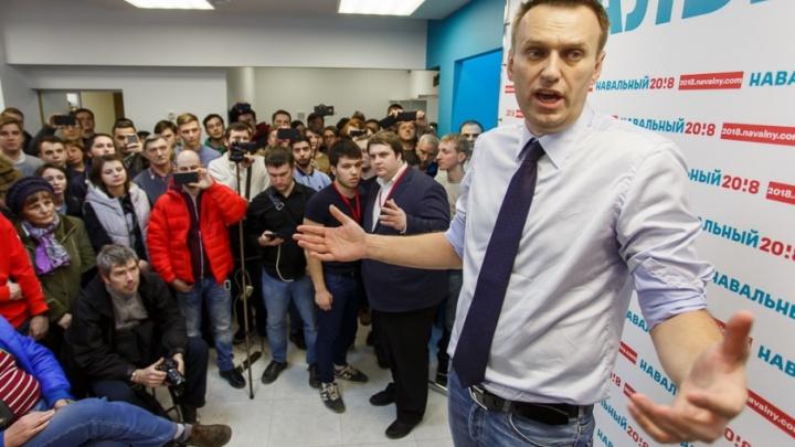Активисты штаба Навального покидают Волгоград