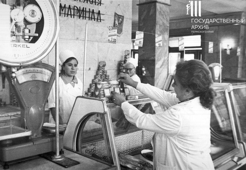 Рыбный отдел в Центральном гастрономе №1, 1972 год